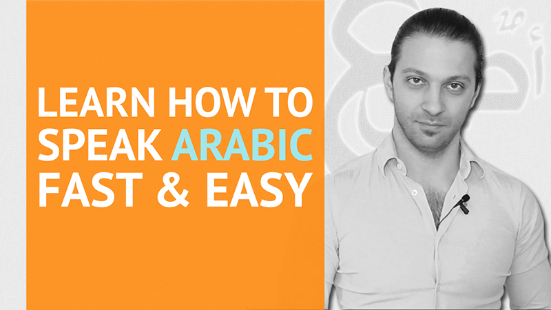 Tips on Learning Spoken Arabic