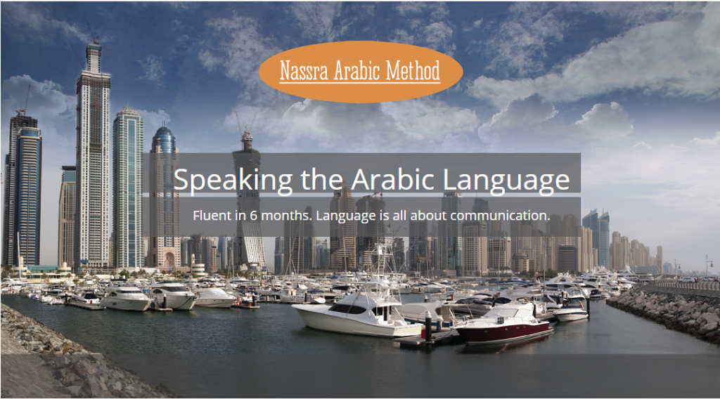 Learn Arabic Online | The Nassra Arabic Method