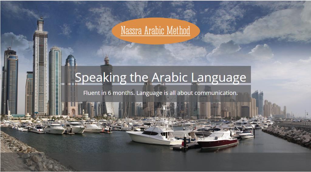 Learn Arabic Online | The Nassra Arabic Method